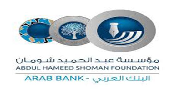 """مؤسسة شومان تعرض غدا فيلم """"تراب الماس"""" المصري"""