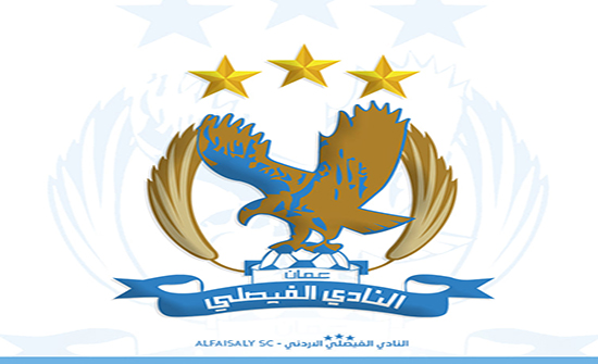 الفيصلي يتعاقد رسمياً مع لاعب العربي العكش