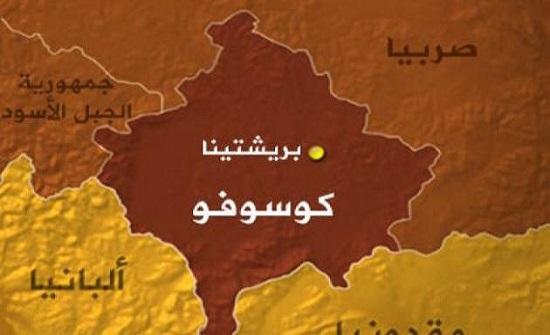 إقليم كوسوفو ينتخب برلمانه للمرة الثانية