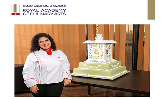 أردنية تفوز بالمرتبة الرابعة في مسابقة الكيك الدولية الافتراضية