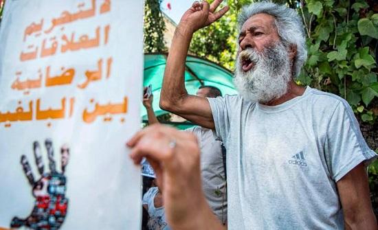 مطالبات بوقف تجريم الجنس بالتراضي في المغرب