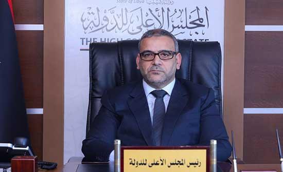 مجلس الدولة الليبي يعيد انتخاب المشري رئيسا لدورة رابعة