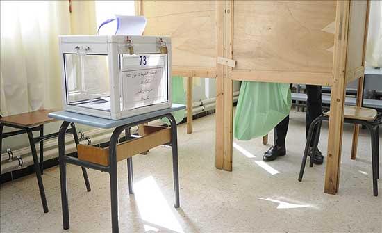 الجزائر.. بدء فرز الأصوات بانتخابات البرلمان