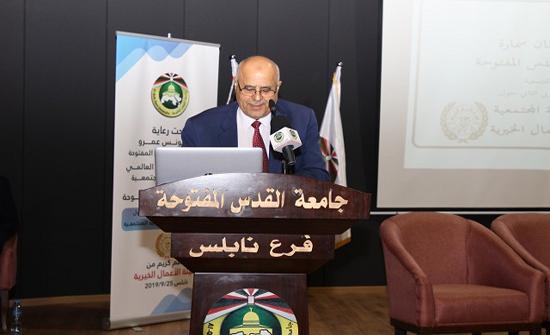 """""""الشرق الأوسط"""" تشارك في الملتقى العربي الثاني حول الشباب والمسؤولية المجتمعية بنابلس"""