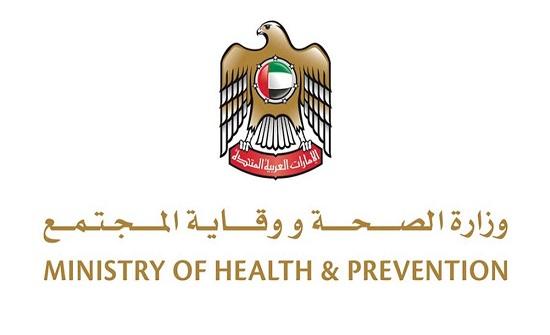الإمارات تنفي ما ورد في تسجيل صوتي حول الوضع الوبائي