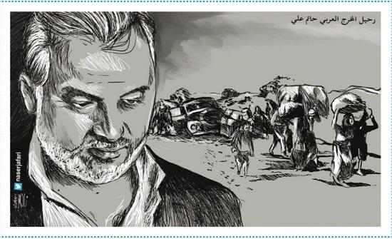رحيل المخرج العربي حاتم علي