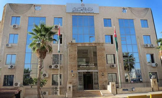 العمل: المنصة الوطنية للتشغيل بديلا للمنصة القطرية والنظام الوطني للتشغيل