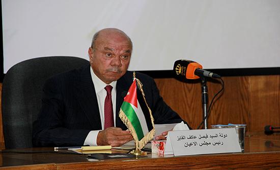 الفايز: الأردن من أكثر الدول تأثراً بالأوضاع السياسية في المنطقة
