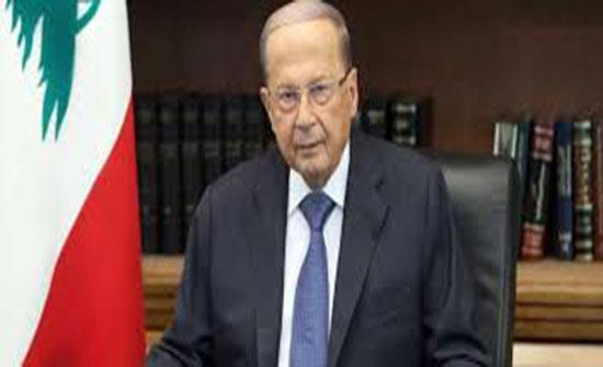 بالفيديو ..الرئيس اللبناني: الانتقال من النظام الطائفي إلى المدني سينقذ لبنان