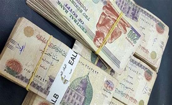 مصر: صافي الاحتياطيات الأجنبية يرتفع إلى 45 مليار دولار