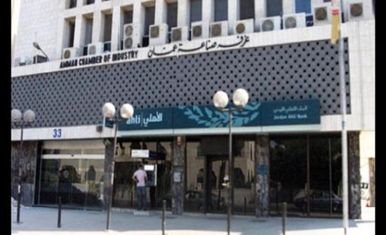 صادرات صناعة عمان تكسر حاجز الـ 4 مليارات دينار