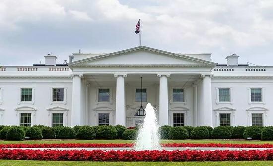 البيت الأبيض: الزيارة الملكية فرصة لإبراز دور الأردن بتعزيز السلام في المنطقة