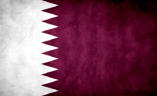 قطر تطلق بوابة إلكترونية للتأشيرات