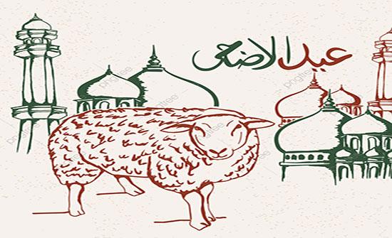 10 أفكار لديكورات عيد الأضحى