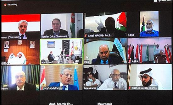 الأردن يشارك بأعمال المؤتمر العام للهيئة العربية للطاقة الذرية