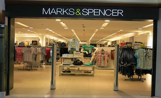 بريطانيا: مارك أند سبنسر تعتزم الاستغناء عن 950 وظيفة