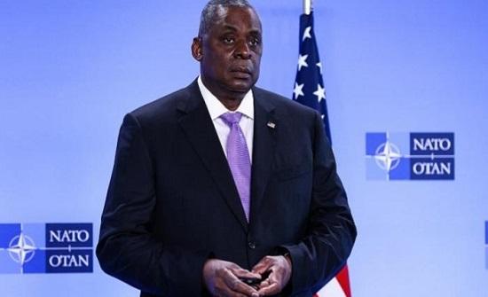وزير الدفاع الأمريكي: أنجزنا مهمتنا بنجاح في أفغانستان