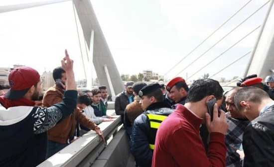 """اعتصام لحملة """"التوجيهي التركي"""""""