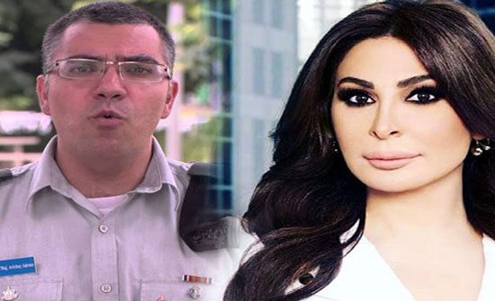 """إليسا تضع متحدث الجيش الإسرائيلي في موقف محرج..""""محتل وقح"""""""