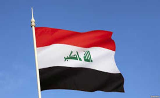 السفارة الأميركية ببغداد تفعل منظمة سيرام الدفاعية ببغداد