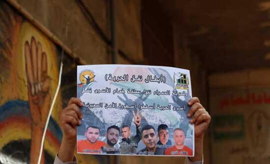 يديعوت : معتقلون فلسطينيون كانوا على علم بخطة هروب الأسرى والمخابرات لم تعرف