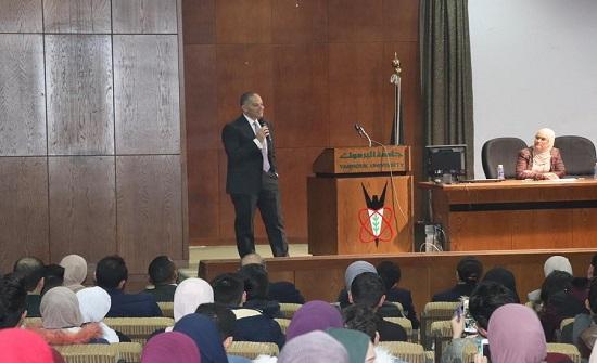 """""""اقتصاد اليرموك"""".. تنظم محاضرة حول """"التحديات القيادية في القرن الـ 21"""""""