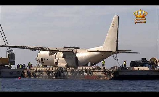 عطية يسأل الرزاز عن يورانيوم في ذيل الطائرة التي أغرقت بالعقبة