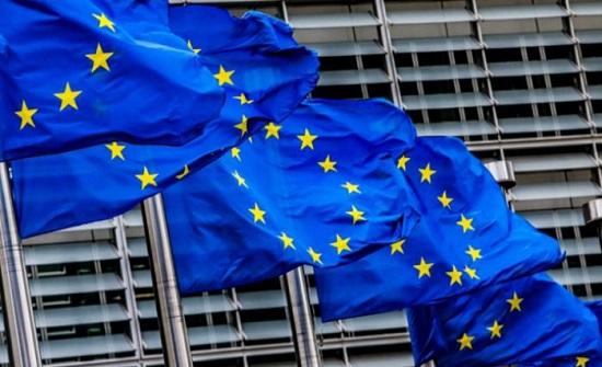 الاتحاد الاوروبي: لا خيار سوى التحاور مع طالبان