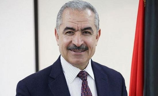 اشتية يطالب المجتمع الدولي بالعمل على وقف سياسة الاضطهاد والعنصرية الاسرائيلية