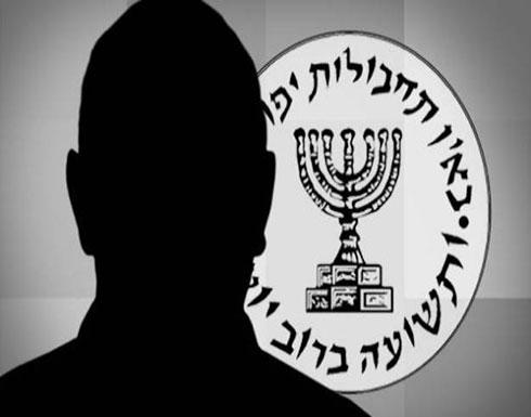 صحفي إسرائيلي يكشف أسرارا جديدة لاغتيالات الموساد