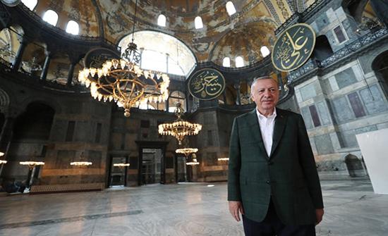NYT: بالصلاة في آيا صوفيا أردوغان يحقق حلما طالما راوده