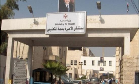 مدير مستشفى بسمة يدعو لعدم مراجعة العيادات إلا للضرورة