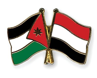 رئاسة الوزراء اليمنية: ندعم قرارات الأردن لحفظ أمنه واستقراره