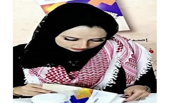 الشاعرة اسراء الزقيبة تقدم امسية استثنائية للشعر النبطي في بيت حبيب الزيودي