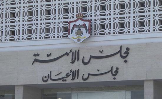 مقعدان شاغران في مجلس الأعيان
