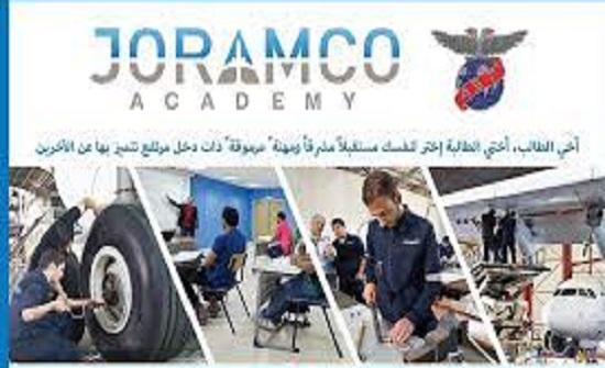أكاديمية جورامكو لصيانة الطائرات تعلن فتح باب التسجيل