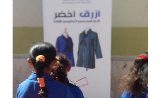"""الهيئة الخيرية الهاشمية تنهي حملة """"أزرق أخضر"""""""