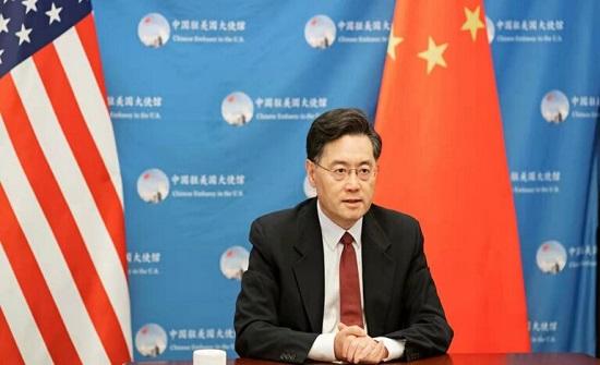 الصين تهاجم اتفاق الشراكة بين الولايات المتحدة وبريطانيا وأستراليا