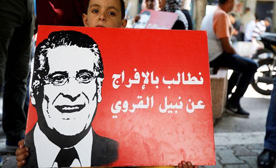 تونس... هيئة الانتخابات تزور القروي في محبسه وتعلن طلبه الوحيد