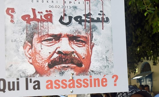 تونس تحيل قاضي التحقيق باغتيال بلعيد والبراهمي للنيابة