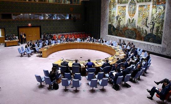 """مجلس الأمن يدين بـ """"أقوى العبارات"""" هجوم كابل الإرهابي"""