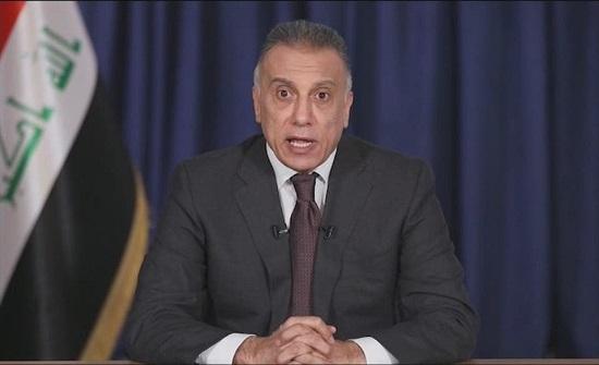 الخارجية العراقية: توسيع العلاقة مع دول الخليج أولوية