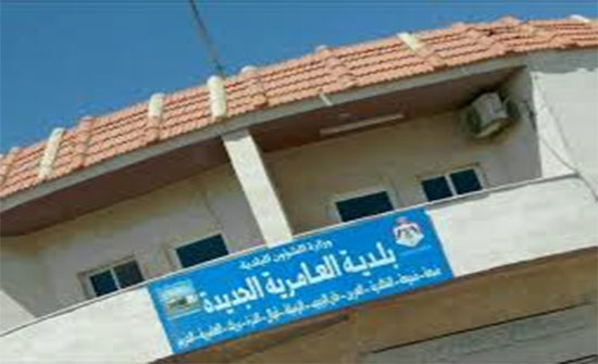 الجيزة: استحداث وحدة للتنمية المحلية في بلدية العامرية