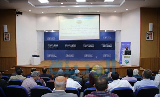 اختتام برنامج تهيئة أعضاء هيئة التدريس الجدد في جامعة الزرقاء