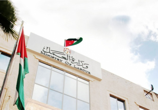 تنقلات في وزارة العمل - اسماء