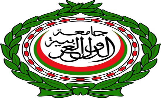 الجامعة العربية: المبادرة السعودية خطوة إيجابية لتسوية شاملة في اليمن