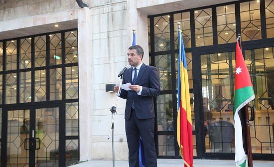 السفير الروماني: حريصون على دعم الاردن من خلال الاتحاد الاوروبي
