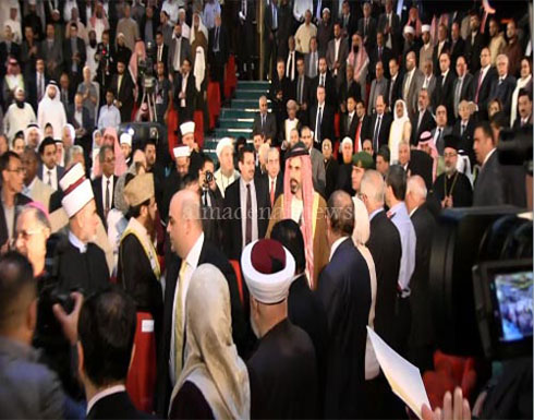 """بالفيديو : التسجيل الكامل للجلسة الإفتتاحية لمؤتمر """" الطريق إلى القدس """""""