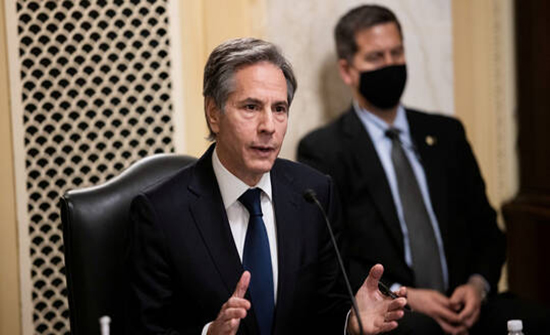 اللجنة المختصة بمجلس الشيوخ الأمريكي تصادق على تسمية بلينكن وزيرا للخارجية