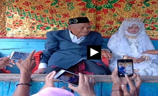 إندونيسي بعمر الـ103 يتزوج شابة فى الـ27